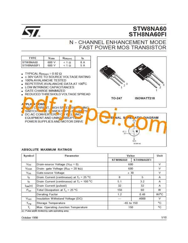 STH8NA60 PDF预览