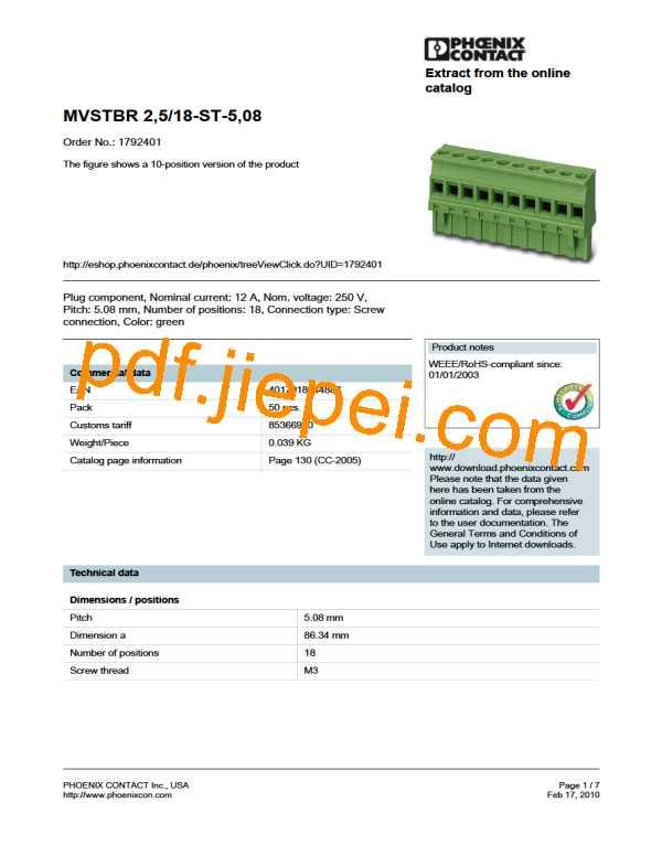 1792401 PDF预览